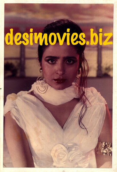 Mushkil (1995) Lobby Card Still C