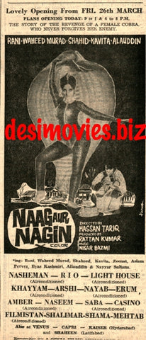 Naag aur Nagin (1976) Press Ad - Karachi 1976