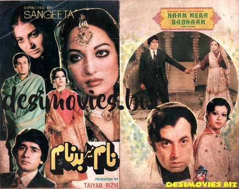Naam Mera Badnaam (1984) Original Booklet