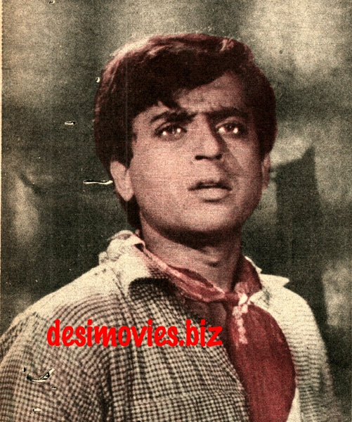 Nadeem (1968) Lollywood Star
