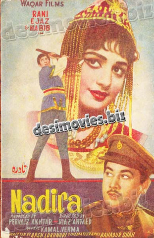 Nadira (1967)  Lollywood Original Booklet