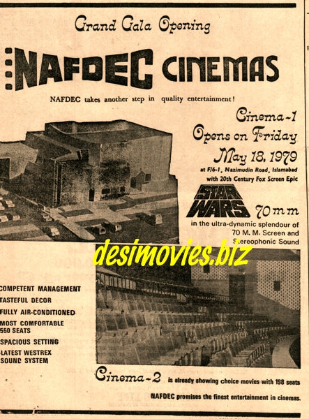 Nafdec Cinema 1 Opening with Star Wars in 1979