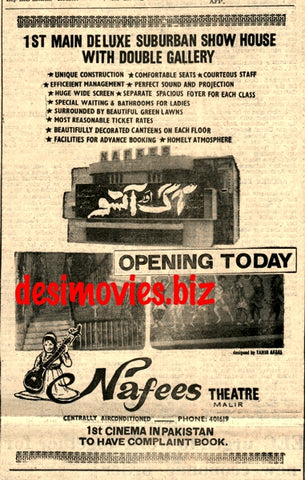 Nafees Cinema opens in Malir, Karachi (1960) Press Advert 1960