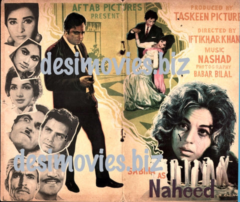 Naheed (1968) Original Booklet