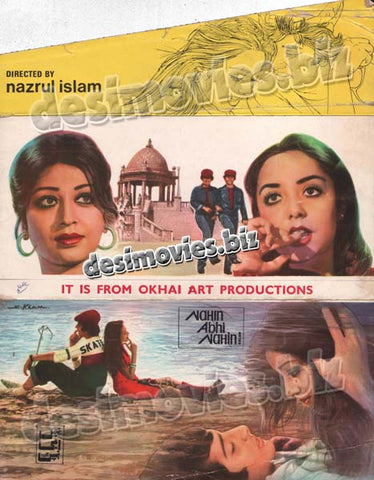 Nahin Abhi Nahin (1980) Lollywood Original Booklet