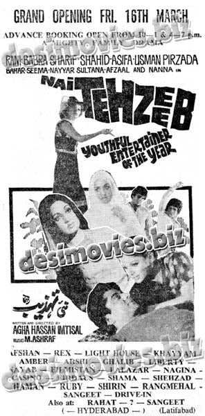 Nai Tehzeeb (1979) Press Ad - Coming Soon