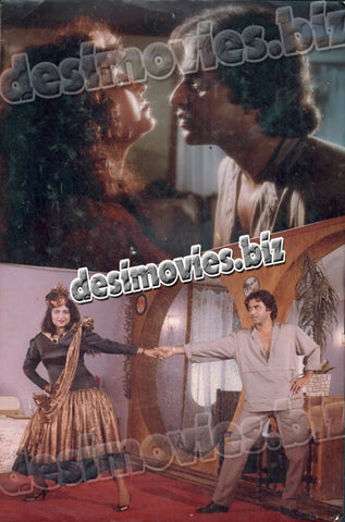 Nangi Talwar (1989) Lollywood Lobby Card Still 3