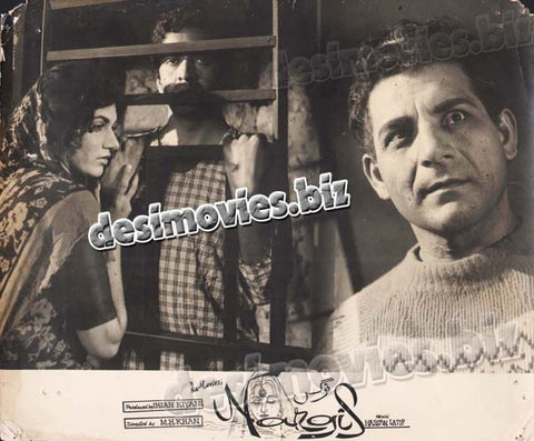 Nargis  (1965+unreleased movie) Lobby Card Still