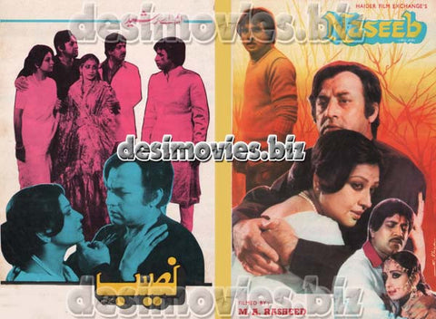 Naseeb (1982) Lollywood Original Booklet