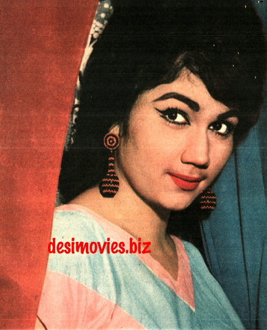 Nasira (1968) Lollywood Star