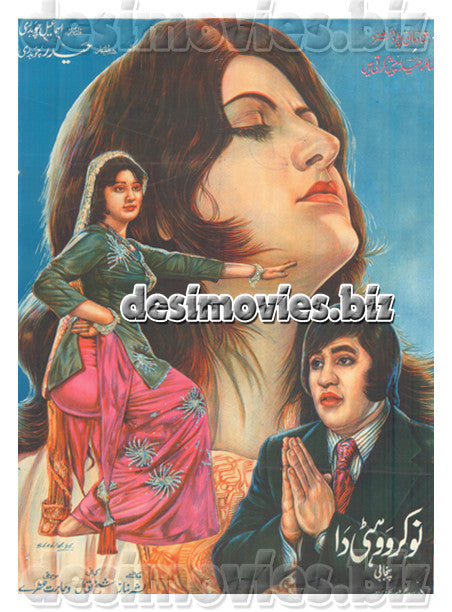 Noukar Wohti da (1974) Lollywood Original Poster