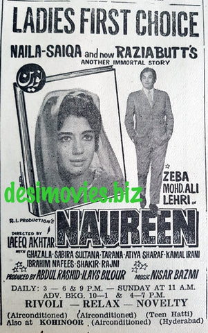 Naureen (1970) Ladies First Choice -  Karachi Press Advert
