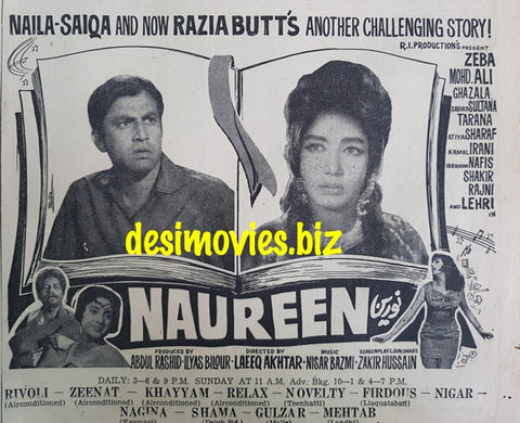 Naureen (1970) Coming Soon (A) -  Karachi Press Advert