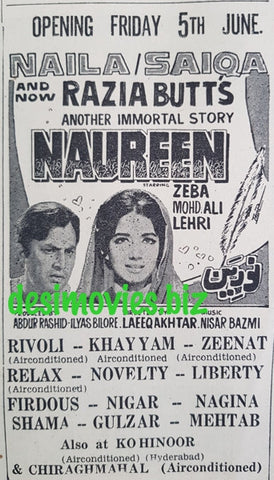 Naureen (1970) Coming Soon -  Karachi Press Advert