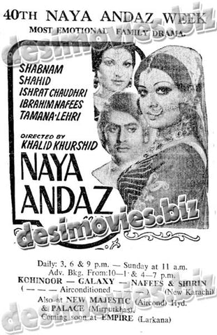 Naya Andaz (1979) Press Ad - Runing in 44th weeks