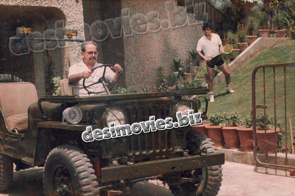 Nazdikiyan (1986) Lollywood Lobby Card Still 2