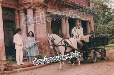 Nazdikiyan (1986) Lollywood Lobby Card Still 3