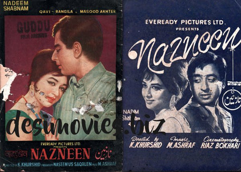 Nazneen (1969) Original Booklet