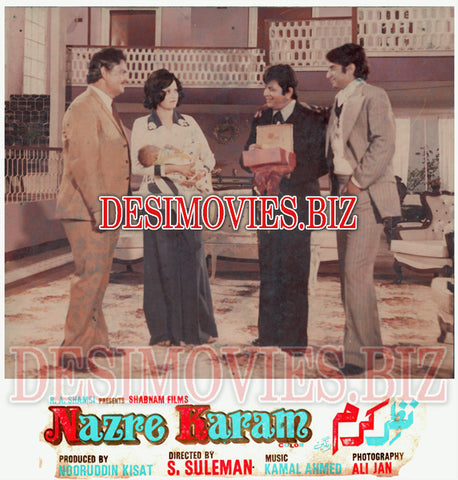Nazre Karam (1979) Lollywood Lobby Card Still 3