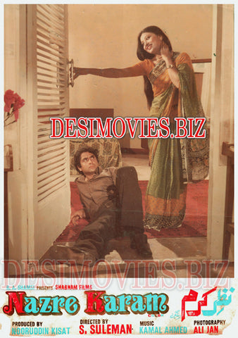 Nazre Karam (1979) Lollywood Lobby Card Still