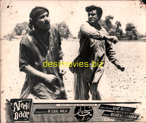 Neeli Bar (1967) Lobby Card Still