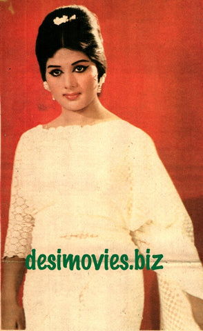 Neelo (1968) Lollywood Star 60s and 70s