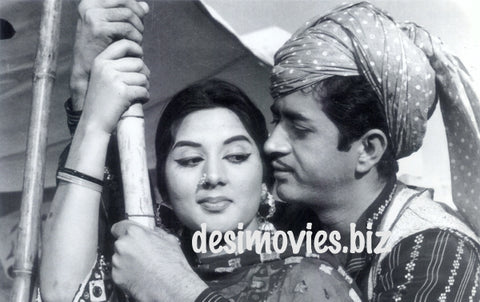 Neelo and Habib (1963) Lollywood Stars
