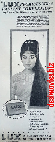 Neelo (1969) Lux Advert