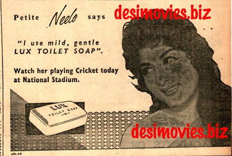 Neelo (1960) Lux Advert