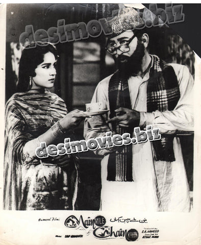 Nain Mily Chain Kahan+unreleased (1965) Lollywood Lobby Card Still 1