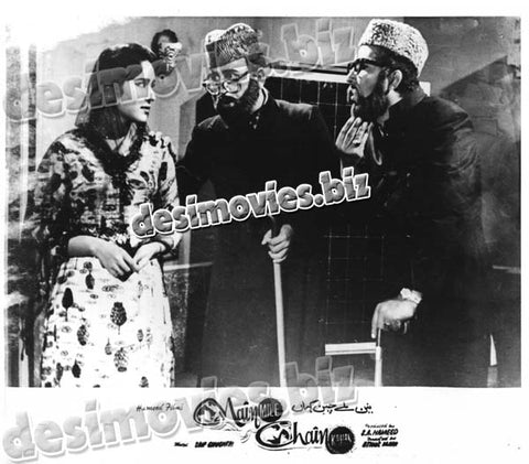 Nain Mily Chain Kahan+unreleased (1965) Lollywood Lobby Card Still 2