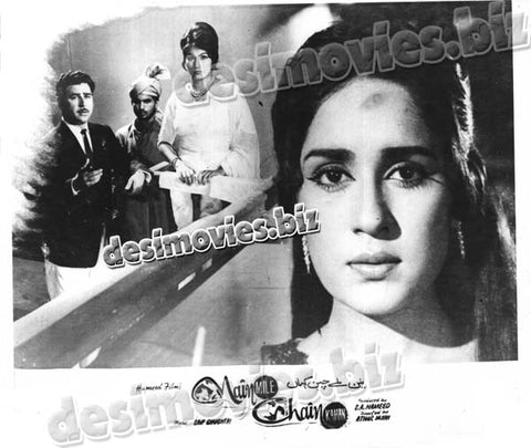 Nain Mily Chain Kahan+unreleased (1965) Lollywood Lobby Card Still 9