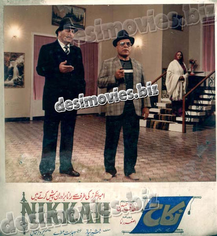 Nikkah (1985) Lollywood Lobby Card Stil