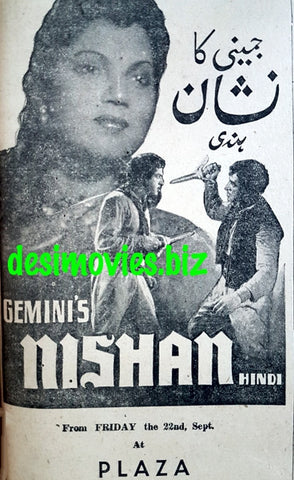 Nishan (1949) Press Ad A