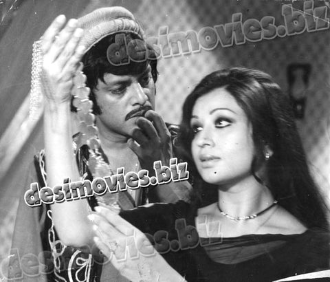 Nishani (1979) lollywood Lobby Card Still