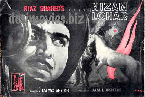 Nizam Lohar (1966) Lollywood Original Booklet