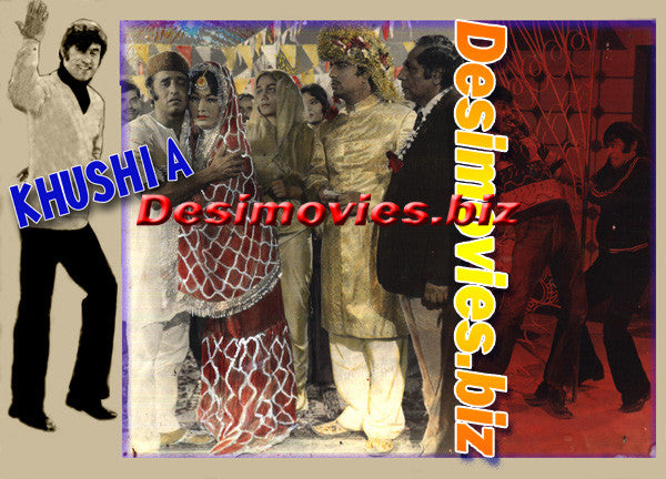 Khushia (1973) Lollywood Lobby Card Still C