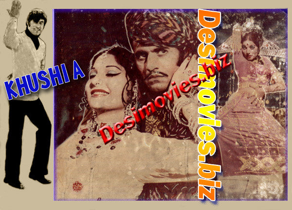 Khushia (1973) Lollywood Lobby Card Still D