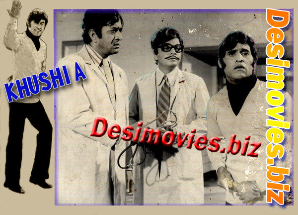 Khushia (1973) Lollywood Lobby Card Still E