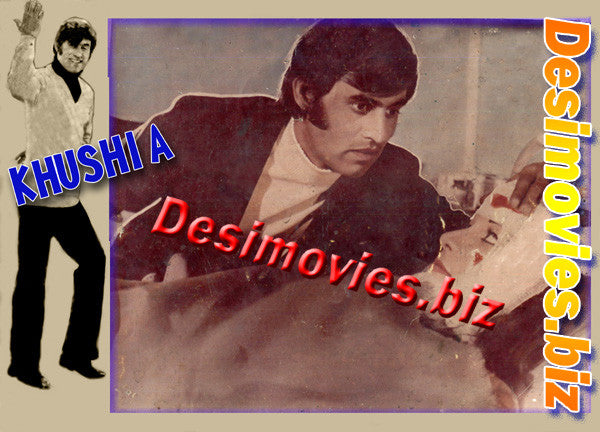 Khushia (1973) Lollywood Lobby Card Still G