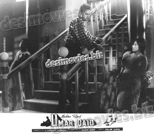 Umar Qaid+unreleased  (1965) Lollywood Lobby Card Still 1