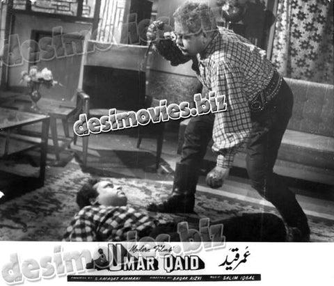 Umar Qaid+unreleased  (1965) Lollywood Lobby Card Still 2