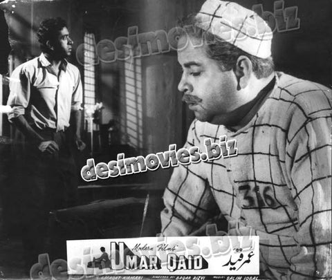 Umar Qaid+unreleased  (1965) Lollywood Lobby Card Still 3