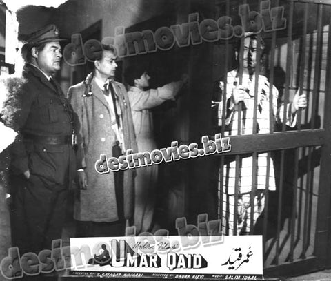 Umar Qaid+unreleased  (1965) Lollywood Lobby Card Still 4