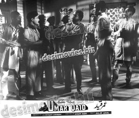 Umar Qaid+unreleased  (1965) Lollywood Lobby Card Still 5