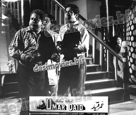 Umar Qaid+unreleased  (1965) Lollywood Lobby Card Still 6