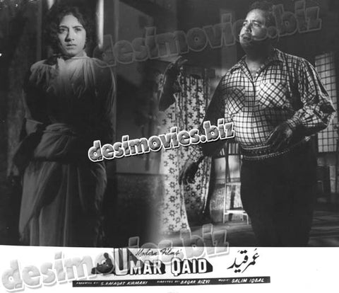 Umar Qaid+unreleased  (1965) Lollywood Lobby Card Still 7