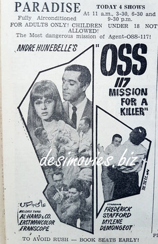 OSS Mission For a Killer  (1966) Press Ad, Karachi