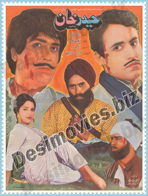 Haider Khan (1969) Lollywood Original Poster