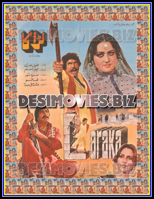 Laraka (1984)  Lollywood Original Poster